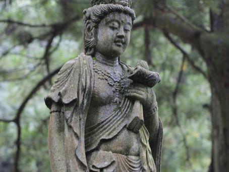 Japan: A Brief Account