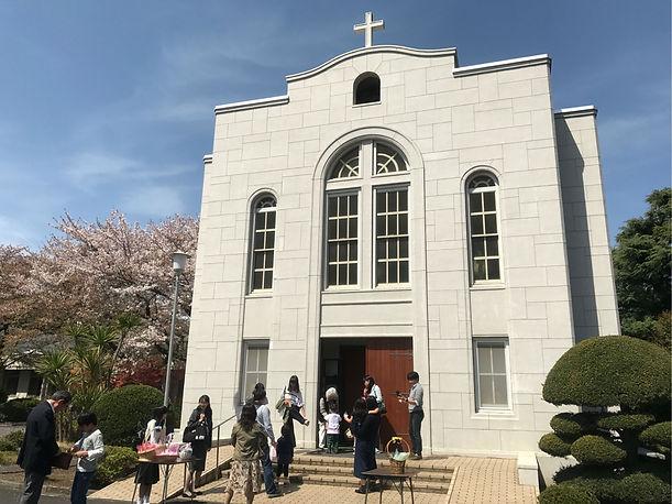 横浜 戸塚 聖母の園 カトリック原宿教会 トップ 大聖堂