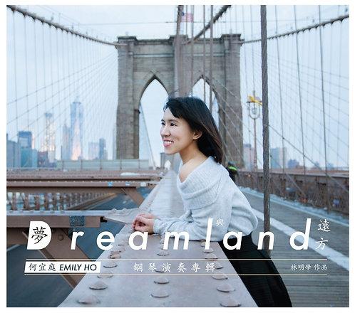 Dreamland Piano Album