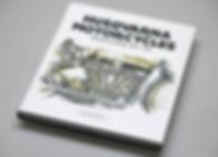 Bok om Husqvarna Motorcycles