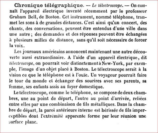 cosmos 1877a.JPG