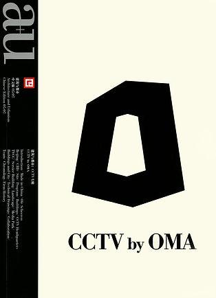 cctv by OMA.jpg