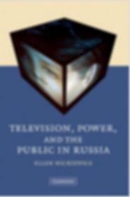 Mickiewicz2.JPG