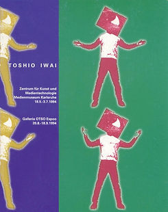 Toshio-Iwai.jpg