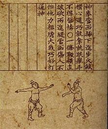 Taekkyon script