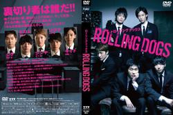 roolingdogs_dvd_jacket