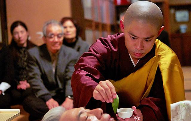 I am a Monk