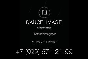 Danceimage.jpeg