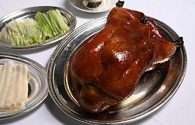 Beijing Duck 2.jpg