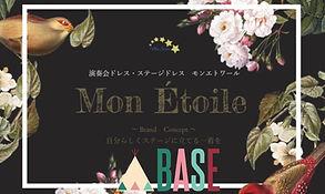 BASE_edited.jpg