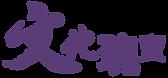 WHGB2021_logo.png