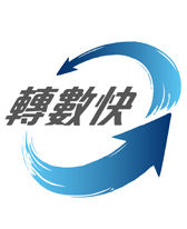 1200px-FPS_Logo_TC.svg_web.jpg