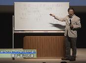 撮影 ビデオ セミナー 講演 DVD 愛知 名古屋 配布