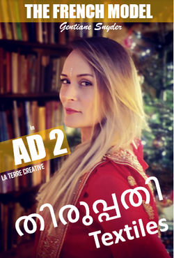 ad2-poster1