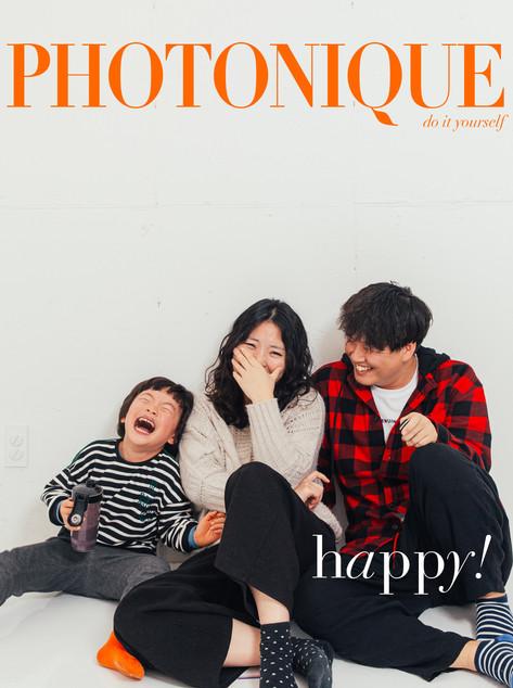 photonique3.jpg