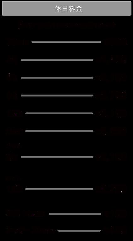 1809_clutch_HPデータ+_05.png