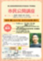 2019-07-20_news.png