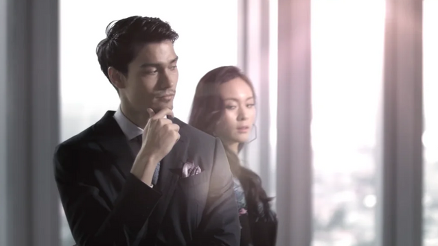 Ion Orchard TVC