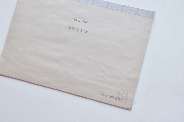 かねこ建築製作所_お金の話.jpg