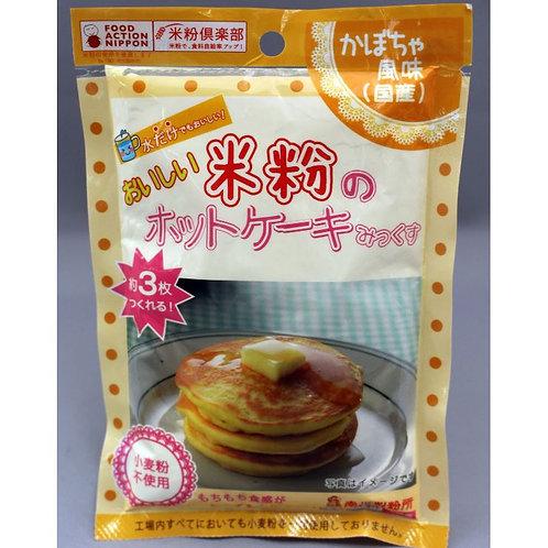 南出製粉所 米粉のホットケーキみっくす(かぼちゃ風味)120g(約3枚分)
