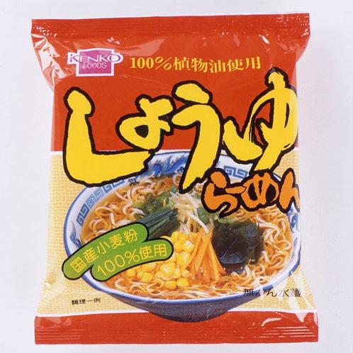 国産小麦粉100%使用!しょうゆラーメン 98g(1袋)