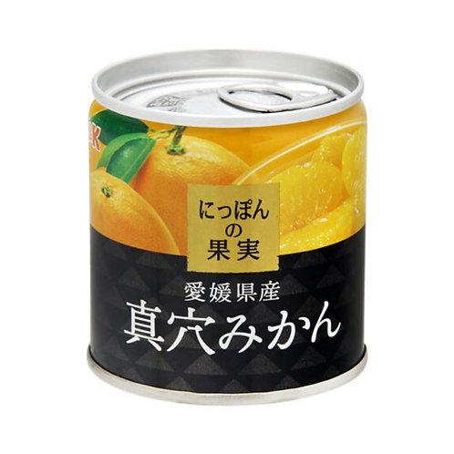 KK にっぽんの果実 愛媛県産 真穴みかん 1缶110g