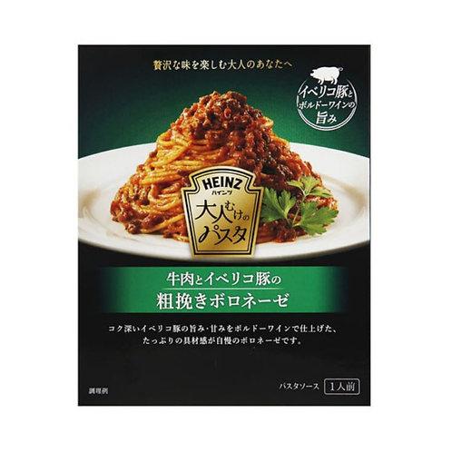 厳選素材と贅沢な味わいが楽しめる!ハインツ 「大人向け」のパスタソース 牛肉イベリコ豚粗挽きボロネーゼ  130g