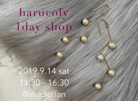 harucoly 1Day shop開催💕