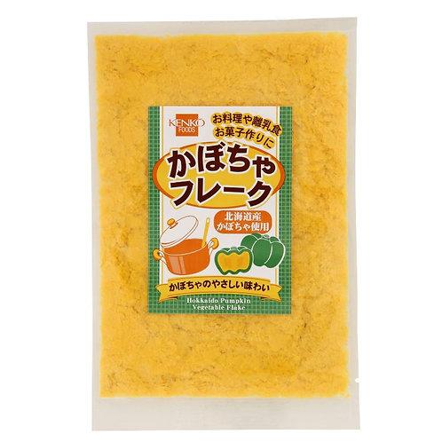 (離乳食作りに)健康フーズ かぼちゃフレーク 75g(1袋)