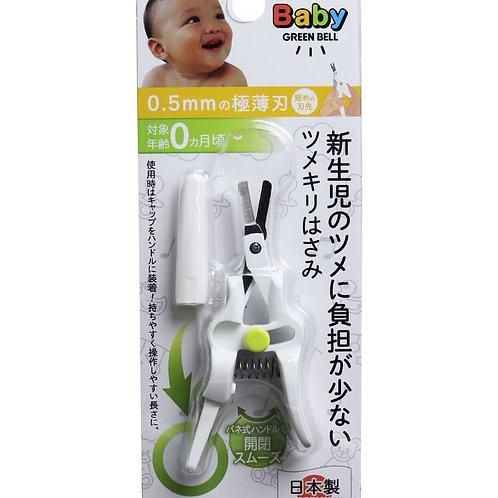 (ベビー用品)新生児のツメに負担の少ないツメキリはさみ