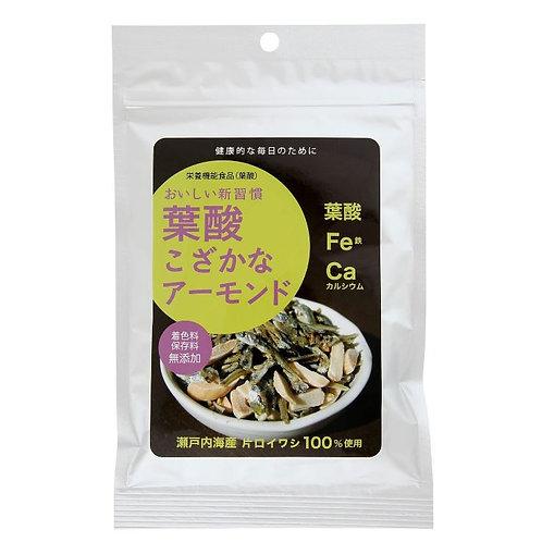 (生活習慣病の予防に)おいしい新習慣・葉酸こざかなアーモンド 50g(1袋)