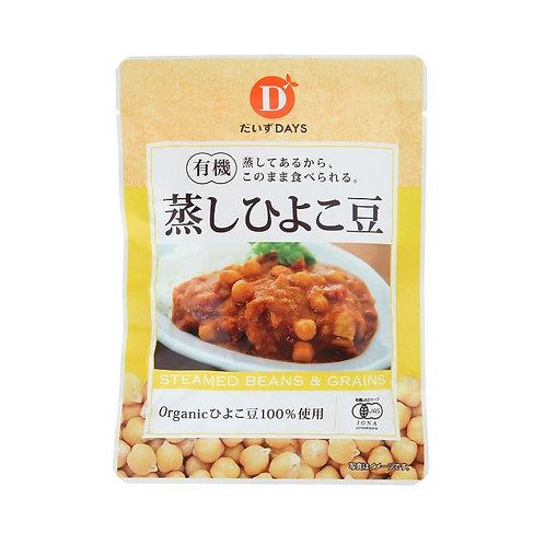 だいずデイズ 有機蒸しひよこ豆 85g(1袋)