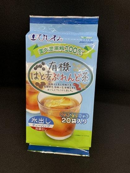 ノンカフェイン(水出しお湯出しOK) 菱和園 国内産 有機はと麦ぶれんど茶  ティーバッグ 5gx20袋