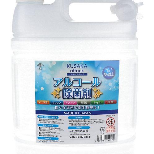 クサカアタック アルコール除菌剤 5L【アルコール濃度70%以上】