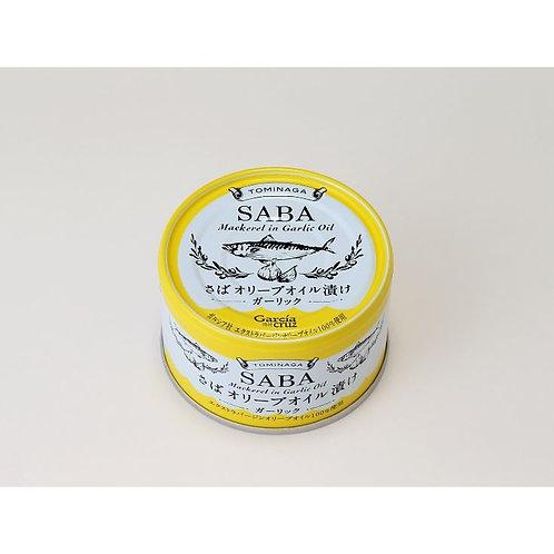 TOMINAGA 国産 さばオリーブオイル漬け ガーリック 150g(1缶)