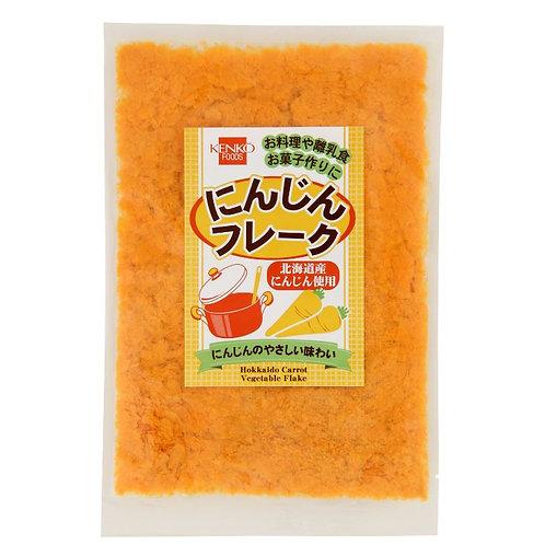 (離乳食作りに)健康フーズ にんじんフレーク 60g(1袋)