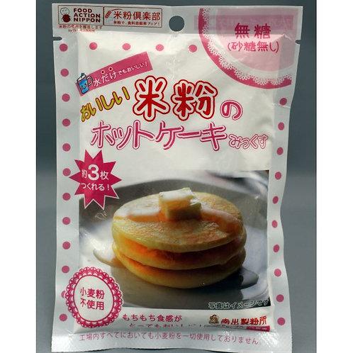 南出製粉 米粉のホットケーキみっくす(無糖)120g(約3枚分)