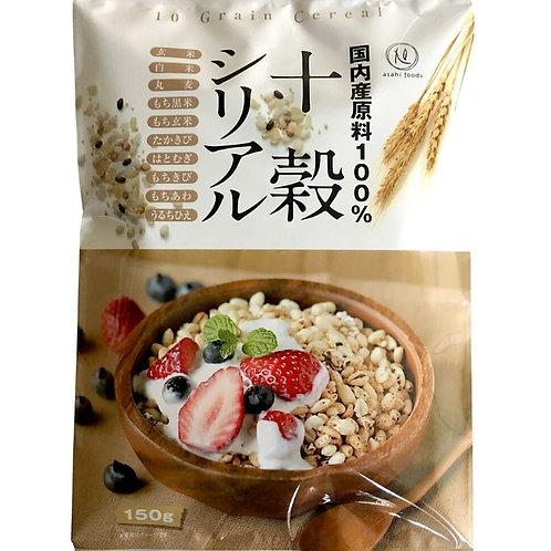 旭食品 国内産原料100%・十穀シリアル 150g(1袋)