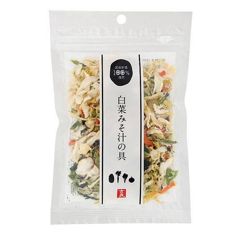 乾燥野菜 国産野菜100%使用!白菜みそ汁の具 40g