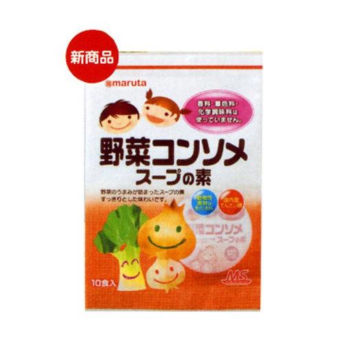 (2歳頃~)MS  野菜コンソメスープの素 3g×10袋入