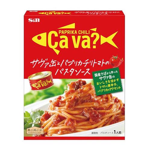 エスビー食品 サヴァ缶パプリカチリトマトパスタソース 130g(1人前)