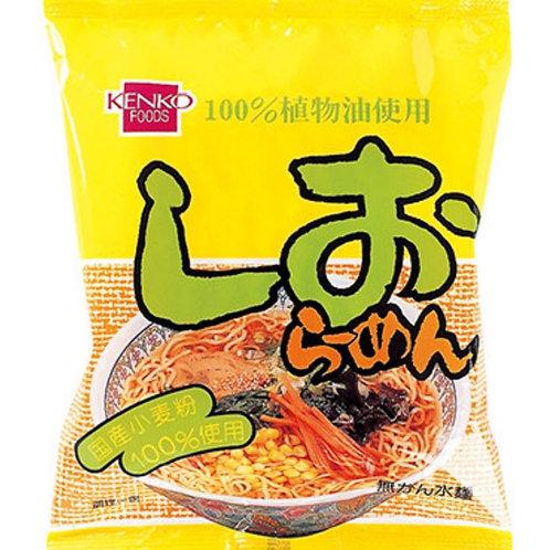 国産小麦粉100%使用!しおラーメン 97g(1袋)