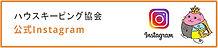 hk_ambassador_insta-1.jpg