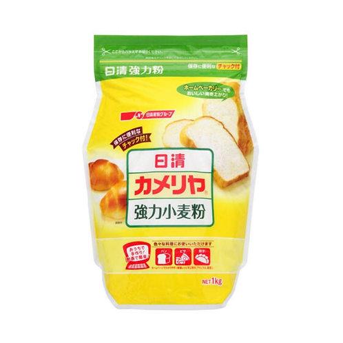 パン作りに最適!日清フーズ カメリヤ 強力小麦粉 チャック付 1kg