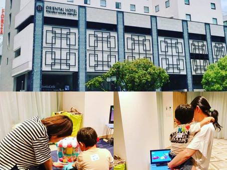 オリエンタルホテル福岡 博多ステーションで開催されたセミナー託児👶