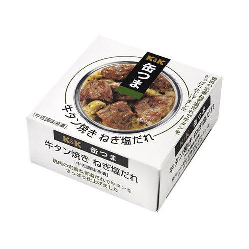 K&K 缶つま 牛タン焼き ねぎ塩だれ 105g(1缶)