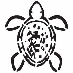 Turtle014.jpg
