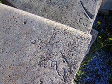 Escaliers anciens en pierre  - Provence Var Draguignan