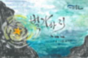 [크기변환]유이헌.jpg