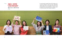 2크기변환_혁신수업n4_좋그연(최종)-1.jpg